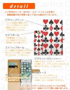 メール便送料無料 ドコモ ギャラクシー ノート エッジ GALAXY Note Edge SC-01G 手帳型スマホケース 【 トランプ 】 di040 横開き (ドコ