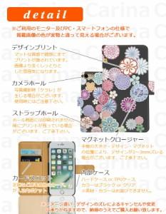 【 スマホケース HTV32 】エーユー エイチティーシー 10 HTC 10 HTV32 手帳型スマホケース 和花 di045 横開き (エーユー HTC 10 HTV32 エ