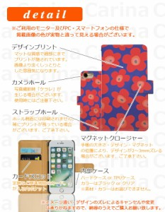 メール便送料無料 ドコモ ギャラクシー ノート エッジ GALAXY Note Edge SC-01G 手帳型スマホケース 【 フラワー 】 di105 横開き (ドコ