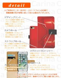 【 スマホケース SC-01G 】ドコモ ギャラクシー ノート エッジ GALAXY Note Edge SC-01G 手帳型スマホケース リボン di107 横開き (ドコ