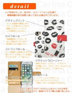 メール便送料無料 ドコモ ギャラクシー ノート エッジ GALAXY Note Edge SC-01G 手帳型スマホケース 【 キスマーク 】 di110 横開き (ド