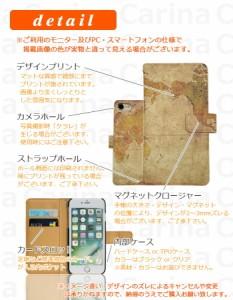 【 スマホケース 509SH 】ソフトバンク シンプルスマホ3 シンプルスマホ3 509SH 手帳型スマホケース 世界地図 di111 横開き (ソフトバン