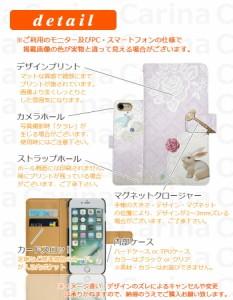 メール便送料無料 ドコモ ギャラクシー ノート エッジ GALAXY Note Edge SC-01G 手帳型スマホケース 【 おしゃれガーリー 】 di112 横開