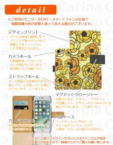 【 スマホケース SC-01G 】ドコモ ギャラクシー ノート エッジ GALAXY Note Edge SC-01G 手帳型スマホケース カメリア di113 横開き (ド