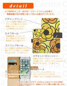 【 スマホケース 402SH/Y!mobile 】ワイモバイル アクオス クリスタル Y AQUOS CRYSTAL Y 402SH 手帳型スマホケース カメリア di114 横開