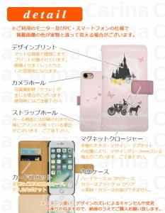 【 スマホケース SC-01G 】ドコモ ギャラクシー ノート エッジ GALAXY Note Edge SC-01G 手帳型スマホケース ガーリー城 di122 横開き (