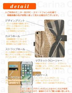 【 スマホケース SC-01G 】ドコモ ギャラクシー ノート エッジ GALAXY Note Edge SC-01G 手帳型スマホケース リボン di124 横開き (ドコ