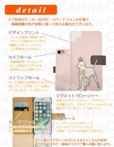 【 スマホケース SC-01G 】ドコモ ギャラクシー ノート エッジ GALAXY Note Edge SC-01G 手帳型スマホケース アニマル di125 横開き (ド