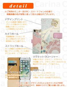 メール便送料無料 ドコモ ギャラクシー ノート エッジ GALAXY Note Edge SC-01G 手帳型スマホケース 【 ガーリーアイテム 】 di126 横開