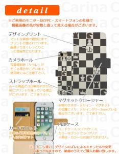 【 スマホケース SC-01G 】ドコモ ギャラクシー ノート エッジ GALAXY Note Edge SC-01G 手帳型スマホケース チェス di127 横開き (ドコ
