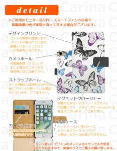 メール便送料無料 ドコモ ギャラクシー ノート エッジ GALAXY Note Edge SC-01G 手帳型スマホケース 【 バタフライ 】 di128 横開き (ド