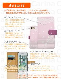 メール便送料無料 ドコモ ギャラクシー ノート エッジ GALAXY Note Edge SC-01G 手帳型スマホケース 【 雪の結晶 】 di131 横開き (ドコ