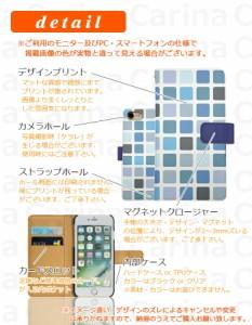 【 スマホケース SC-01G 】ドコモ ギャラクシー ノート エッジ GALAXY Note Edge SC-01G 手帳型スマホケース カラフルブロック di132 横