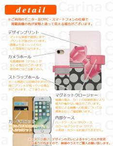 メール便送料無料 ドコモ ギャラクシー ノート エッジ GALAXY Note Edge SC-01G 手帳型スマホケース 【 リボン 】 di134 横開き (ドコモ