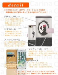 メール便送料無料 ドコモ ギャラクシー ノート エッジ GALAXY Note Edge SC-01G 手帳型スマホケース 【 アリス 】 di137 横開き (ドコモ