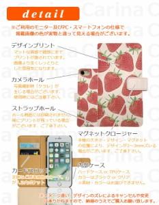 メール便送料無料 ドコモ ギャラクシー ノート エッジ GALAXY Note Edge SC-01G 手帳型スマホケース 【 イチゴ 】 di138 横開き (ドコモ