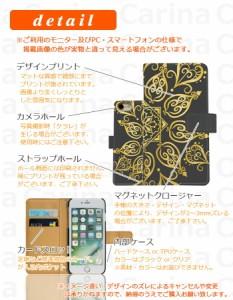 【 スマホケース SC-01G 】ドコモ ギャラクシー ノート エッジ GALAXY Note Edge SC-01G 手帳型スマホケース アジアン模様 di139 横開き