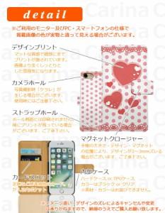 メール便送料無料 ドコモ ギャラクシー ノート エッジ GALAXY Note Edge SC-01G 手帳型スマホケース 【 ハート 】 di143 横開き (ドコモ