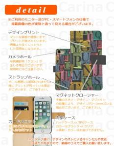 メール便送料無料 ドコモ ギャラクシー ノート エッジ GALAXY Note Edge SC-01G 手帳型スマホケース 【 アルファベット 】 di147 横開き