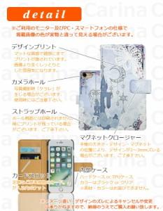 メール便送料無料 ドコモ ギャラクシー ノート エッジ GALAXY Note Edge SC-01G 手帳型スマホケース 【 ガーリー城 】 di149 横開き (ド