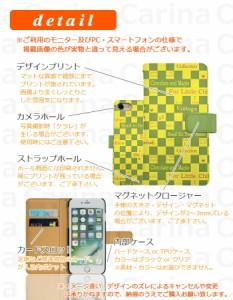【 スマホケース 404SH/Y!mobile 】ワイモバイル アクオス ダブルエックス Y AQUOS Xx-Y 404SH 手帳型スマホケース アルファベット di152