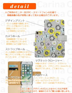 スマホケース 402SH/Y!mobile ワイモバイル アクオス クリスタル Y AQUOS CRYSTAL Y 402SH 手帳型スマホケース フラワー di202 横開