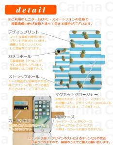 スマホケース 402SH/Y!mobile ワイモバイル アクオス クリスタル Y AQUOS CRYSTAL Y 402SH 手帳型スマホケース パイナップル di204