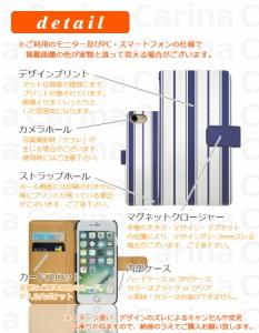 【 スマホケース SO-02J 】ドコモ エクスペリア X コンパクト Xperia X Compact SO-02J 手帳型スマホケース ストライプ di230 横開き (ド