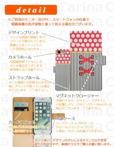 【 スマホケース KYV37 】エーユー キュア フォン Qua phone KYV37 手帳型スマホケース シューズ di245 横開き (エーユー Qua phone KYV3