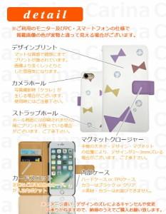 【 スマホケース SCV32 】エーユー ギャラクシー A8 Galaxy A8 SCV32 手帳型スマホケース リボン di246 横開き (エーユー Galaxy A8 SCV3