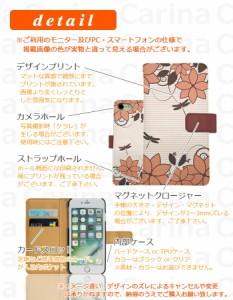 【 スマホケース iPhone7 】アップル アイフォン 7 iPhone 7 手帳型スマホケース とんぼ di253 横開き (アップル iPhone 7 アイフォン 7)