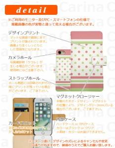 【 スマホケース ZD551KL 】シムフリー ゼンフォン セルフィー ZenFone Selfie ZD551KL 手帳型スマホケース ドット di273 横開き (シムフ