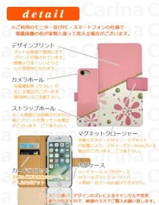 【 スマホケース SC-04J 】ドコモ ギャラクシー フィール Galaxy Feel SC-04J 手帳型スマホケース フラワー di286 横開き (ドコモ Galaxy