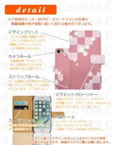 【 スマホケース 603SH 】ソフトバンク アクオス ダブルエックス3 ミニ AQUOS Xx3 mini 603SH 手帳型スマホケース 桜 di288 横開き (ソフ