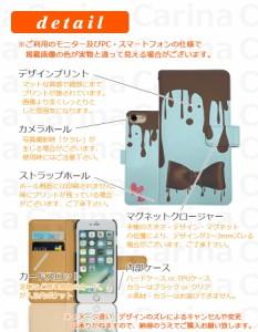 【 スマホケース 402SH/SoftBank 】ソフトバンク アクオス クリスタル X AQUOS CRYSTAL X 402SH 手帳型スマホケース リボン di300 横開き