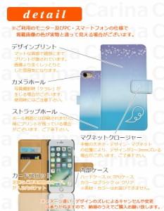 【 スマホケース iPhone7 】アップル アイフォン 7 iPhone 7 手帳型スマホケース グラデーション di327 横開き (アップル iPhone 7 アイ
