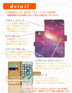 スマホケース iPhone7 アップル アイフォン 7 iPhone 7 手帳型スマホケース 星雲 di350 横開き (アップル iPhone 7 アイフォン 7)