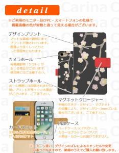 【 スマホケース iPhone5 】アップル アイフォン 5 iPhone 5 手帳型スマホケース 桜 di363 横開き (アップル iPhone 5 アイフォン 5)