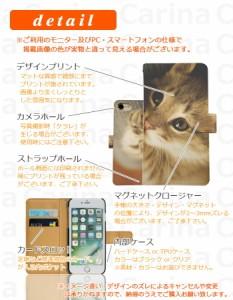 【 スマホケース S2 】ワイモバイル アンドロイド ワン Android One S2 手帳型スマホケース ネコ di365 横開き (ワイモバイル Android