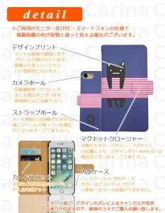 【 スマホケース iPhone5c 】アップル アイフォン 5c iPhone 5c 手帳型スマホケース ネコ di366 横開き (アップル iPhone 5c アイフォン