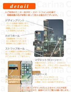 【 スマホケース 503KC 】ワイモバイル ディグノ E DIGNO E 503KC 手帳型スマホケース 工場地帯 di376 横開き (ワイモバイル DIGNO E 503