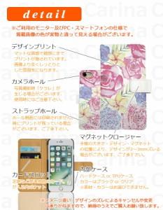 【 スマホケース 603SH 】ソフトバンク アクオス ダブルエックス3 ミニ AQUOS Xx3 mini 603SH 手帳型スマホケース バラ di380 横開き (ソ