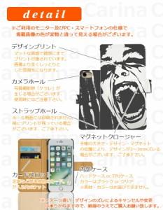 【 スマホケース iPhone5 】アップル アイフォン 5 iPhone 5 手帳型スマホケース シャウト di386 横開き (アップル iPhone 5 アイフォン