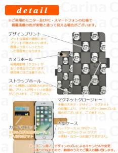 【 スマホケース M01 】シムフリー アロウズ ARROWS M01 手帳型スマホケース フランケン di387 横開き (シムフリー ARROWS M01 アロウズ