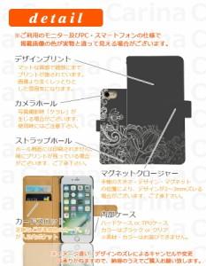 【 スマホケース SO-02H 】ドコモ エクスペリア Z5 コンパクト Xperia Z5 Compact SO-02H 手帳型スマホケース フラワー di392 横開き (ド