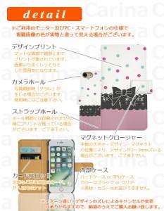 【 スマホケース SC-01G 】ドコモ ギャラクシー ノート エッジ GALAXY Note Edge SC-01G 手帳型スマホケース リボン di052 横開き (ドコ