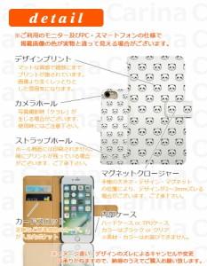 メール便送料無料 ドコモ ギャラクシー ノート エッジ GALAXY Note Edge SC-01G 手帳型スマホケース 【 パンダ 】 di055 横開き (ドコモ