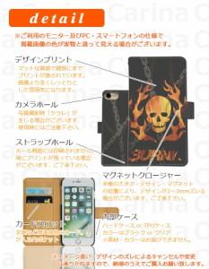 【 スマホケース SC-01G 】ドコモ ギャラクシー ノート エッジ GALAXY Note Edge SC-01G 手帳型スマホケース ドクロ di057 横開き (ドコ