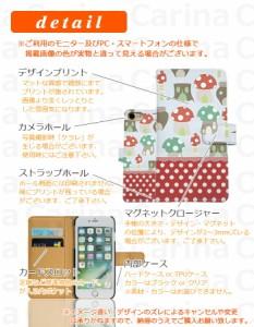 メール便送料無料 ドコモ ギャラクシー ノート エッジ GALAXY Note Edge SC-01G 手帳型スマホケース 【 キノコ 】 di065 横開き (ドコモ