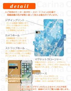 メール便送料無料 ドコモ ギャラクシー ノート エッジ GALAXY Note Edge SC-01G 手帳型スマホケース 【 雪の結晶 】 di066 横開き (ドコ